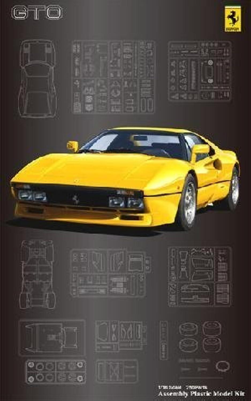 FUJ Ferrari 288 GTO gelb 1 16
