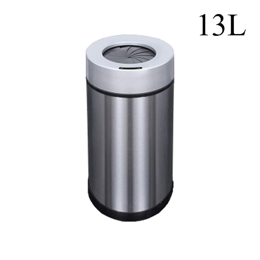 取り出す復活する青スマートゴミ箱自動誘導Usb充電カバー付きホームリビングルームキッチン寝室バスルーム電気,Silver