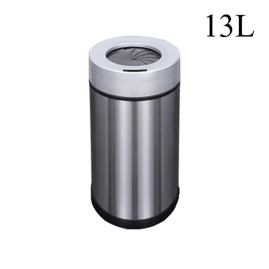 一握り広まったヘクタールスマートゴミ箱自動誘導Usb充電カバー付きホームリビングルームキッチン寝室バスルーム電気,Silver