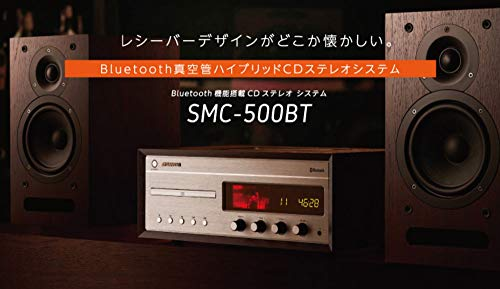 SANSUI(サンスイ)『Bluetooth真空管ハイブリッドCDステレオシステム(SMC-500BT)』