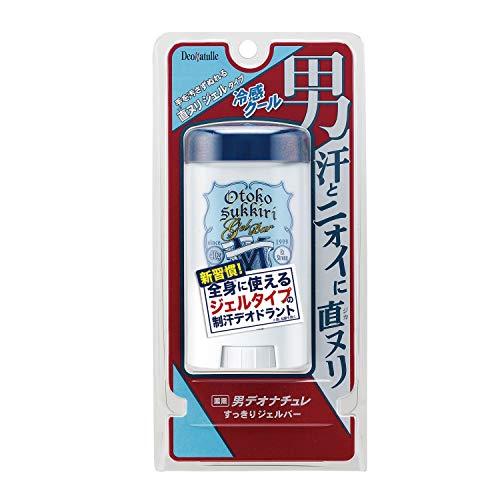 【医薬部外品】デオナチュレ 男すっきりジェルバー 男性用 ワキ用 直ヌリ 制汗剤 ジェル 1個