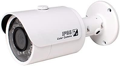 Dahua HD CVI 1 Megapixel 720P Cost-effective Water-proof Mini IR Bullet Camera, 8mm Lens