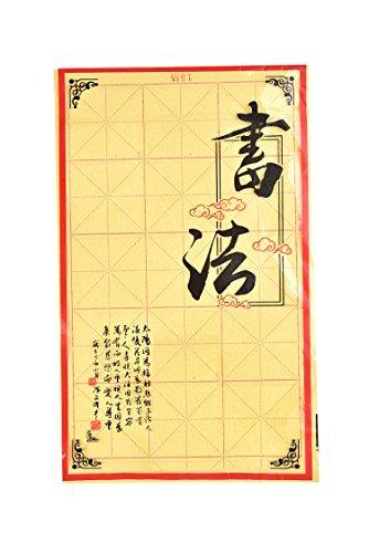 Abacus Calligrafica: papel tradicional para caligrafía china/japonesa, amarillo con líneas de cuadrícula, 45 paginas, Art. WP-01 DE
