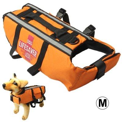 Fgsdi9wer huisdier hond winter jas-hond jas-kat trui verkopen goed huisdier Saver hond leven vest jas voor zwemmen boot surfen, maat: M (oranje)