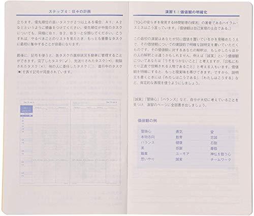 フランクリン・プランナー・オーガナイザービジネス・スリム2021年1月ブラック65101