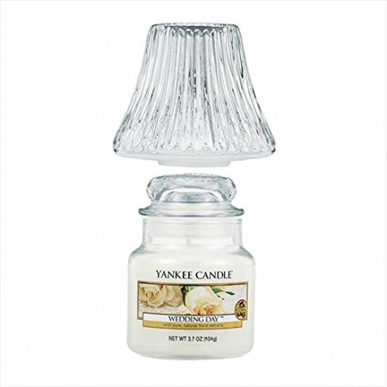 傾向余剰リサイクルするカメヤマキャンドル(kameyama candle) YANKEE CANDLE ジャーS ネオシェードセット フルート 「 ウェディングデイ 」