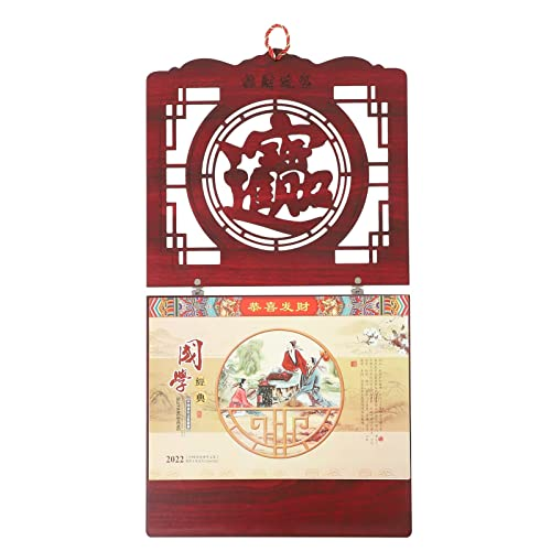 BICCQ 2022 Wall Calendar Chinese Calendar Monthly Calendar View Home Wall Decoration 1 Pc (Color : As Shown54X29.5X0.3c)