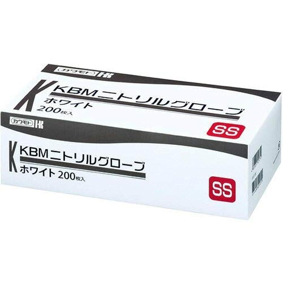 ヘロイン繁栄全く川本産業 カワモト ニトリルグローブ ホワイト SS 200枚入