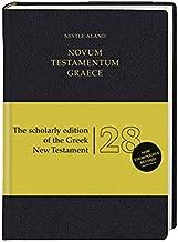 Holy Bible: Nestle Aland 28th Revised Ed of the Greek New Testament, Flexisoft Edtion, Black, Imitation Leather