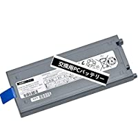 ートパソコンバッテー Panasonic CF-VZSU48U CF-VZSU58 CF-VZSU28 CFVZSU48交換用のバッテリー 電池互換 5400mAh 58Wh