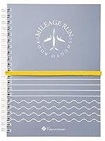 【 KeyAnswer キイアンサー 】 MILEAGE RUN SHUGYO BOOK マイル修行宣言手帳 <A5版 ダブルリングノート/JGC SFC 60レグ対応 フライトログブック>