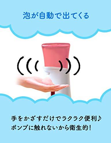 薬用せっけんミューズノータッチ泡ハンドソープグレープフルーツの香り(本体ソープディスペンサー+詰替250mlセット)殺菌消毒保湿成分配合まとめ買いセット本体+詰替