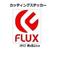 【④】フラックス FLUX カッティング ステッカー (赤)
