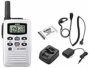 DJ-CH201シルバー+ハイグレード耳掛け式イヤホンマイクHD-24MIセット