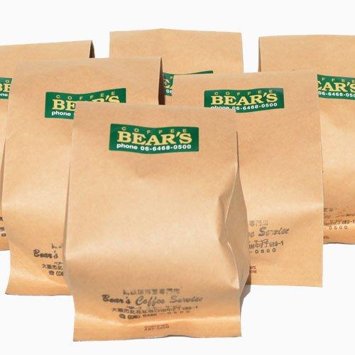 グルメコーヒーサミット 5種類 200g×5袋 中挽き ブルーマウンテンNO・1 スペシャルティコーヒー Qグレードコーヒー モカイルガチェフ バリアラビカ