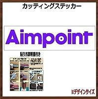 ⑧ AIMPOINT エイムポイント カッティングステッカー (パープル, 70x15cm 1枚)