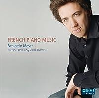 フランスのピアノ作品集