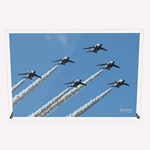 CuVery アクリル プレート 写真 航空自衛隊 ブルーインパルス T-4 編隊飛行 スモーク デザイン スタンド 壁掛け 両用 約A3サイズ