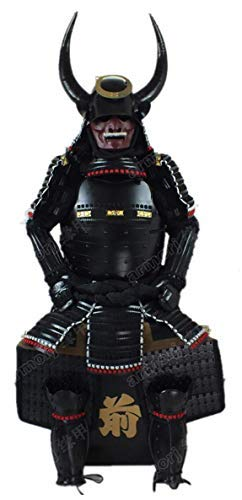 Traje De Armadura Japonés Usable R. Samurai Shimazu Yoshihiro Cuerno Negro O05 Cara Roja