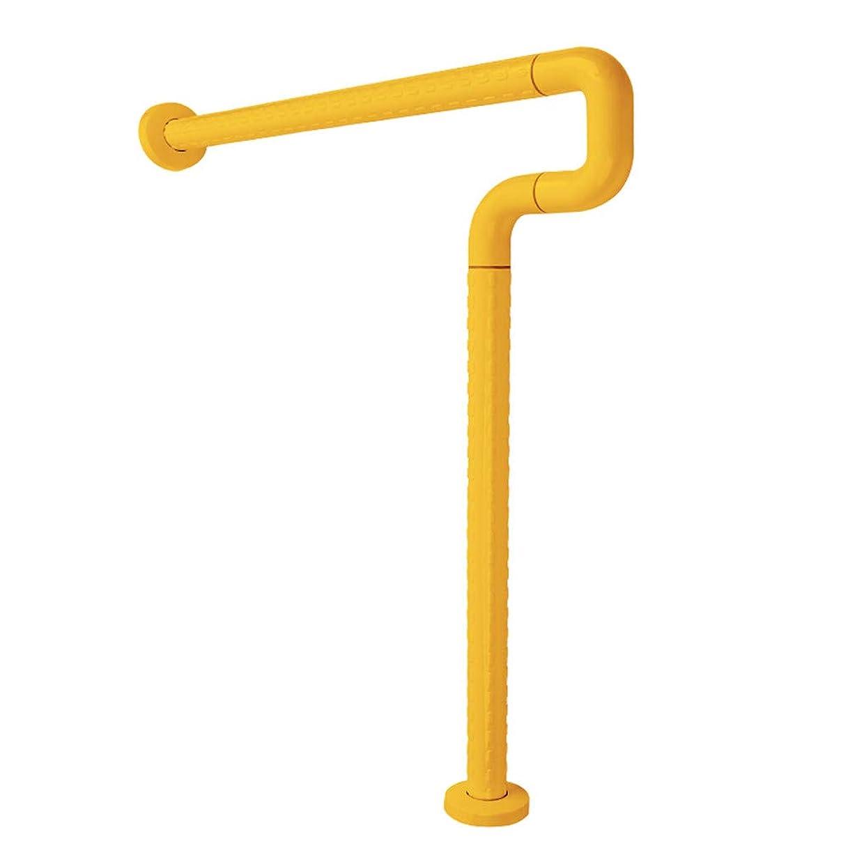 命令信念予測浴室手すりT曲面タイプバリアフリーステンレス鋼の浴室の安全アンチスキッド手すり高齢者障害者トイレトイレラック 66GSB (Color : Yellow)