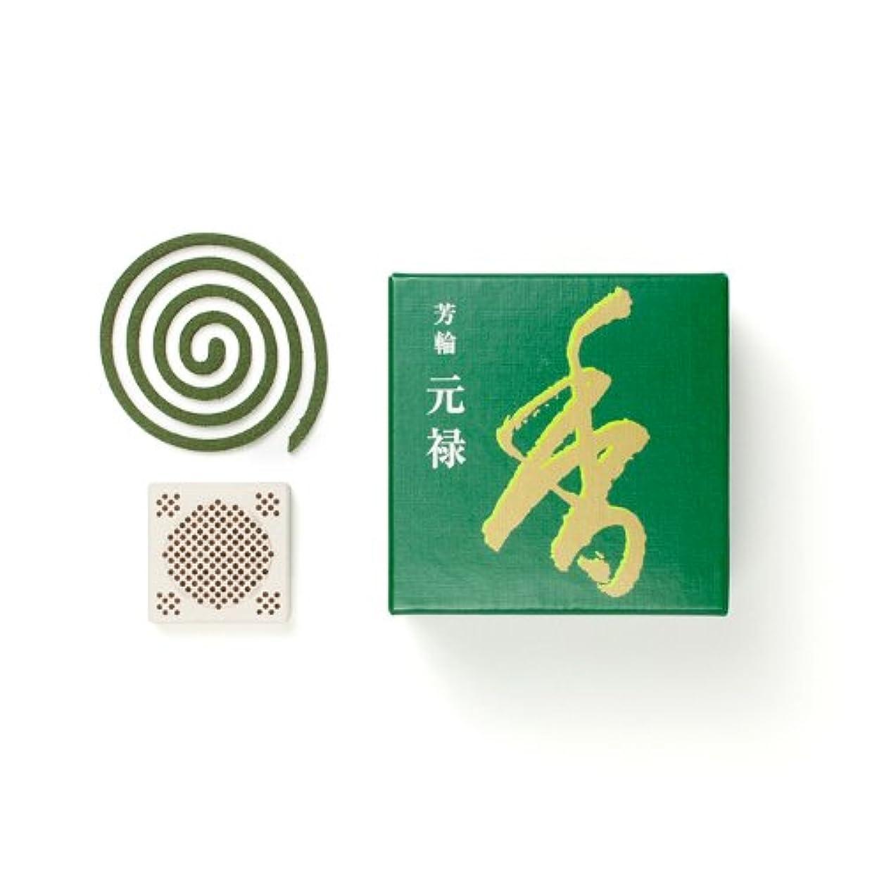 昨日出発ホイスト松栄堂のお香 芳輪元禄 渦巻型10枚入 うてな角型付 #210321