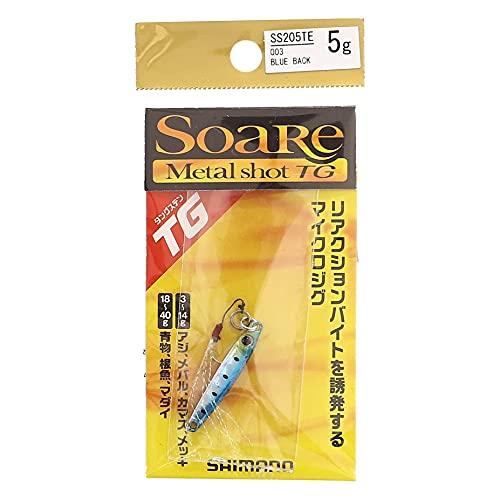 SHIMANO Soare Metal Shot Tungsten 5gr col. 003