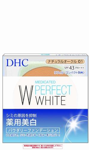 総合10位:DHC『薬用PWパウダリーファンデーション』