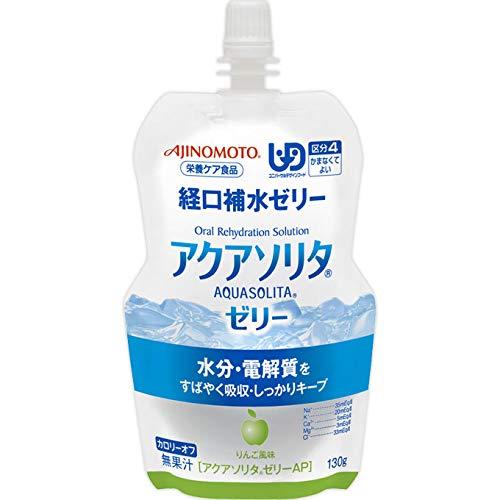 経口補水ゼリー アクアソリタ ゼリー りんご風味 130g×1個
