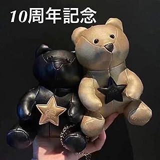 セット 10周年 リワード 海外 ベアリスタ スターバックス レザー bearista バッグ 熊 リザーブ 中国 台湾 韓国 スタバ