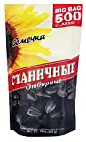 Sunflower Seeds Roasted Stanichnye (18 Ounce / 500 Gram) Imported from Russia