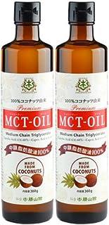 仙台勝山館MCTオイル2本セット(360g)