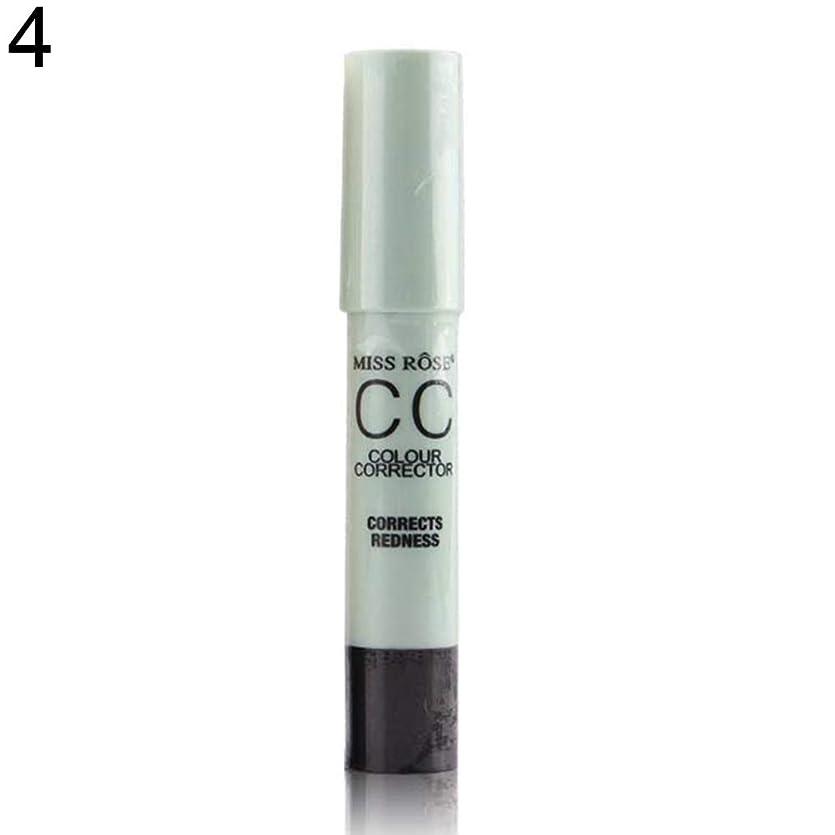 豊富な過度のペックミスローズ顔メイクコンシーラー傷を隠すコレクタークリーム輪郭スティック - 4#