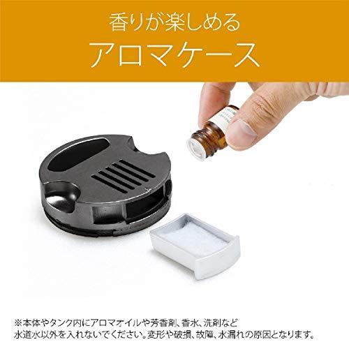 KOIZUMI(小泉成器)『超音波加湿器(KHM-4091)』