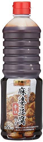 李錦記 業務用麻婆豆腐(辛口)の素1100g【入り数2】