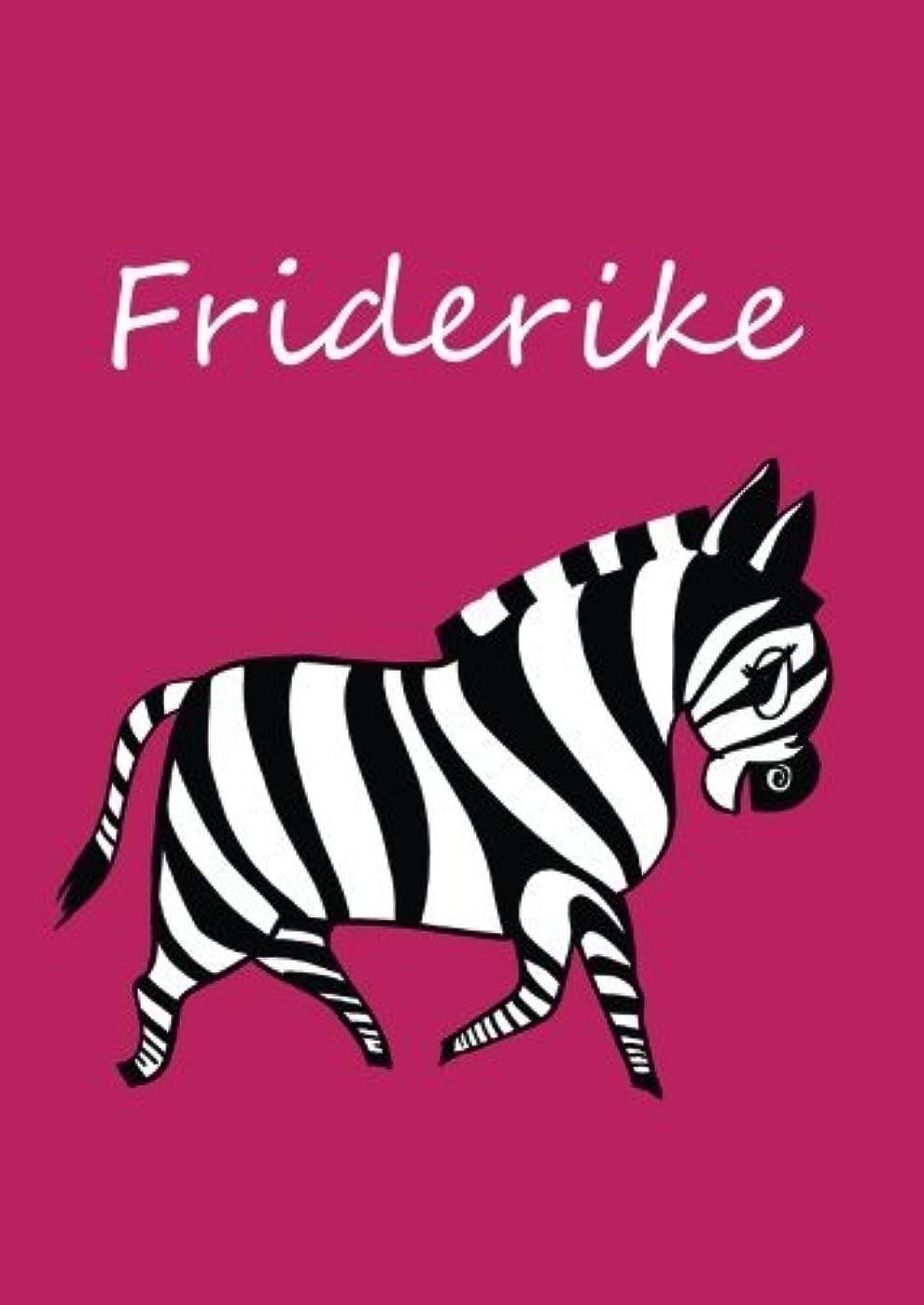 残酷現実的解くFriderike: individualisiertes Malbuch / Notizbuch / Tagebuch - Zebra - A4 - blanko