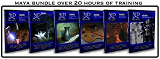Maya Training DVD bundle with hours of Maya tutorials. Beginner to Advanced Lessons from Autodesk certified instructors.