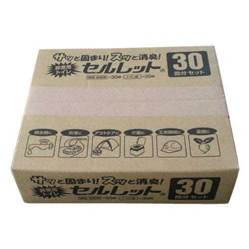 後藤 【サッと固まり、スッと消臭】水を使わない非常用トイレセルレット(凝固・脱臭剤) S-30F