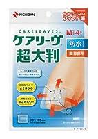 【3個セット】 ケアリーヴ 超大判 防水 Mサイズ 4枚入り×3個セット ケアリーブ