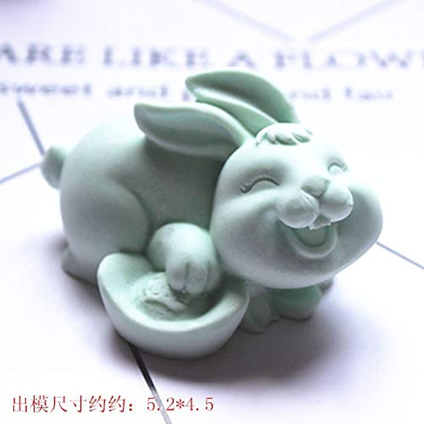 Cake Molds - The C969 Rabbit Aromatherapy Plaster Cast Of Hand Soap Mold Mousse Cake - Candles Mold Cake Molds Chocolate Cakes Plaster Rabbit Casting Fondant