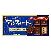 ブルボン アルフォートミニチョコレート 120個 (1ケース)