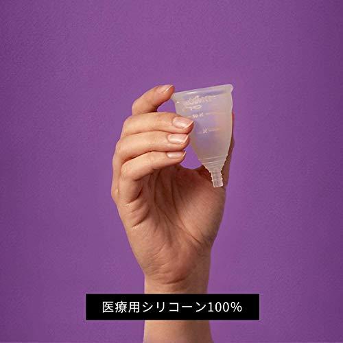 【月経カップ】ディーバカップ(DivaCup)世界シェアNo.1の月経カップ初めてでも使いやすいコットンポーチ付き(モデル1(サイズ1))
