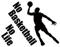 カッティングステッカー No Basketball No Life (バスケットボール)・2 約150mmX約195mm ブラック 黒