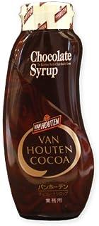 チョコレートシロップ バンホーテン 630g