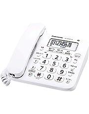 Panasonic 松下電器 數碼電話機 VE-GD26-W (僅主機?無子機) 搭載可疑來電功能