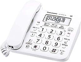 パナソニック デジタル電話機 VE-GD26-W (親機のみ・子機無し) 迷惑電話対策機能搭載