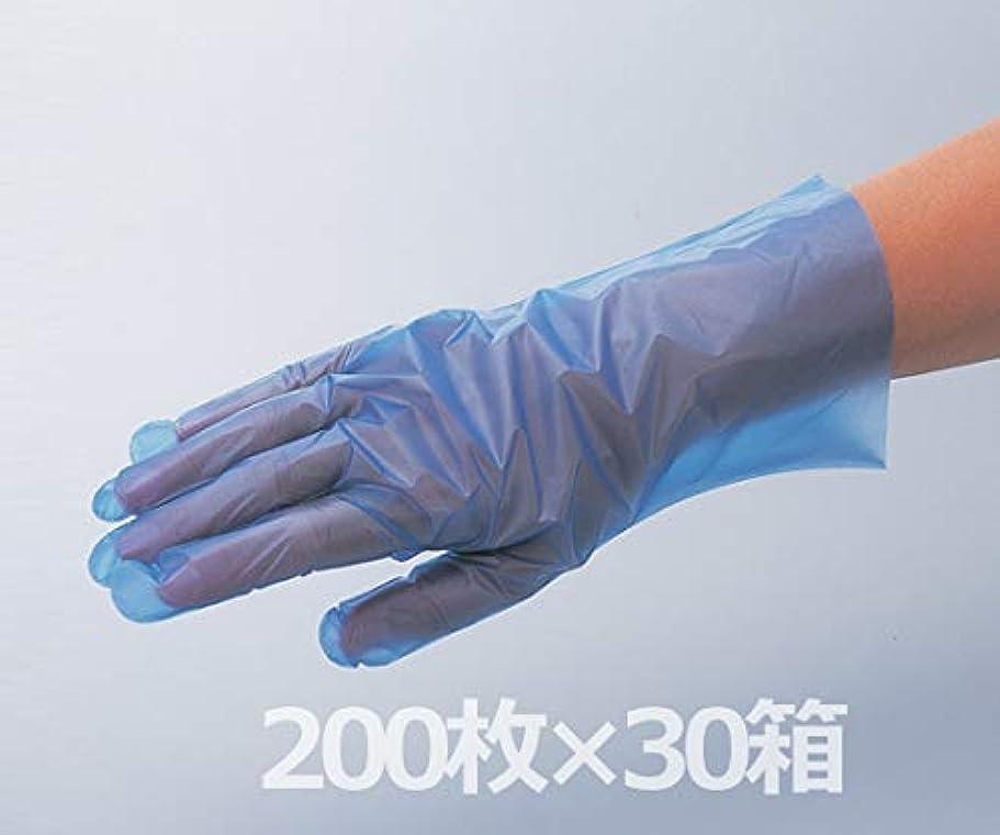 アジア人マークダウン叱るアズワン6-9730-55サニーノール手袋エコロジーケース販売6000枚入Mブルー