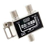 ホーリック アンテナ混合/分波器 4K8K放送(3224MHz)/BS/CS/地デジ/CATV 対応 HAT-SP323BK