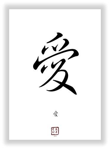 Kalligraphie Schriftzeichen Bild Liebe - asiatisches Kanji - chinesisches - japanisches Schrift Zeichen Kunstdruck Bild - China Japan Zeichen Poster asiatische Schrift Zeichen Dekoration Deko Geschenkidee Partner kleine Aufmerksamkeit Mann Frau