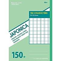 ショウワノート ジャポニカ学習帳 B5判 JC-K150 150字罫 003153 10冊セット