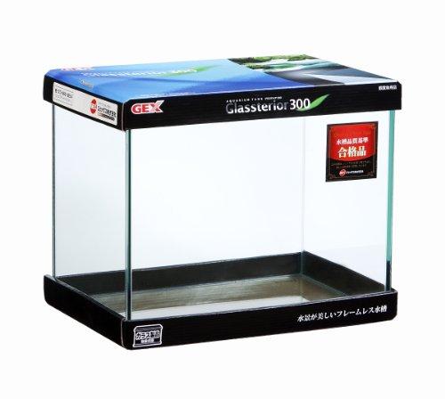 ジェックス『グラステリア300水槽』